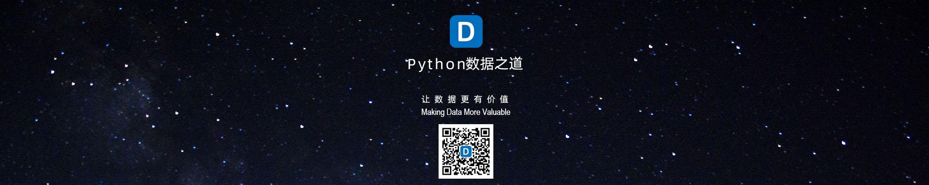 在Pycharm 等编辑器下使用Python 可视化神器Plotly Express